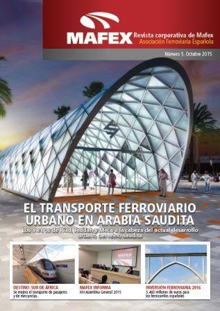 Buenas perspectivas para el sector ferroviario en España de cara a 2016